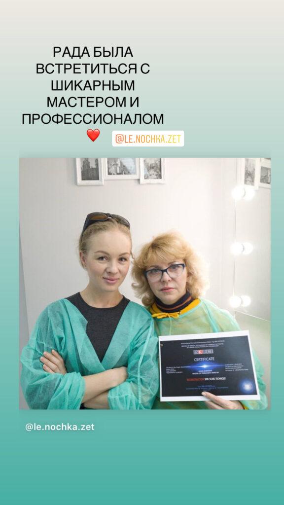 Szkolenie medyczne w zakresie dermopigmentacji