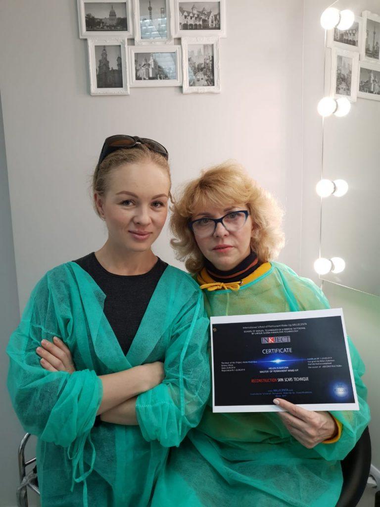Обучение дермопигментации ареолы и реконструкции шрамов. Минск.