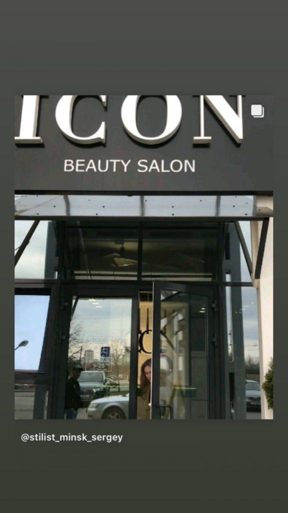 ICON салон Минск