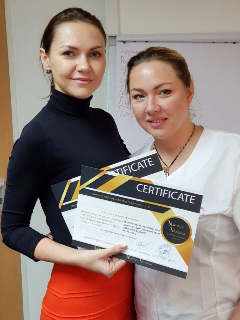 Международный мастер-класс-Наталии-Масной